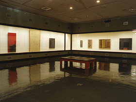 Permanent Collection Exhibition Room
